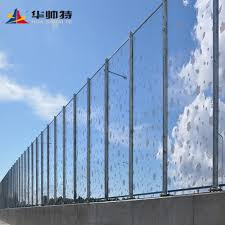 China Road Highway Acrylic Sound Barrier Noise Barrier Suppiler China Cast Acrylic Sound Barrier Highway Sound Barrier