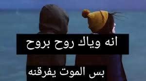 صور مكتوب عليها اشعار حزينه تفوتكم وربي Youtube