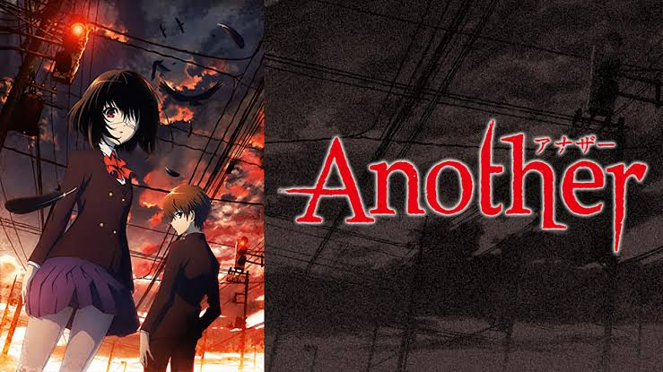 「Another」の画像検索結果
