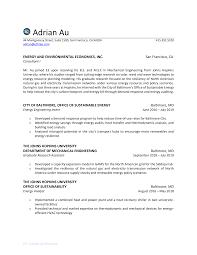 Adrian Au