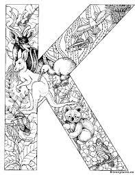Alfabet Dieren Kleurplaat 318140 Kleurplaat