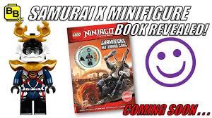 LEGO SAMURAI X MINIFIGURE BOOK REVEALED! - YouTube