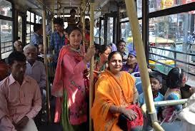 Image result for बस और मेट्रो का सफर