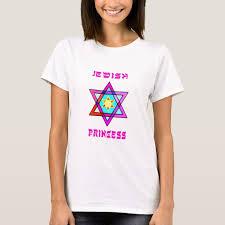 a jewish princess t shirt zazzle