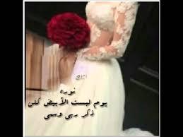 خلفيات عروسه مكتوب عليها اجدد صور عروس مكتوب عليها معنى الحب