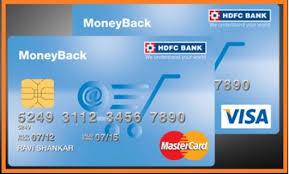 hdfc credit card application status