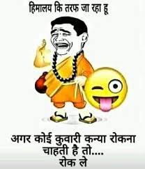 hindi with funny jokes shayari for whatsapp