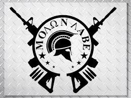 Product Spartan Helmet Molon Labe Gun Cross Hood Side Vinyl Decal Sticker Wrangler Jeep