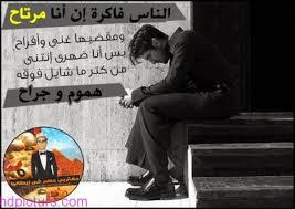 صور الغربه 2020 صور عن الغربه و الفراق وكلام حزين على غربة الرحيل