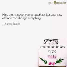 harinie sankar quotes yourquote