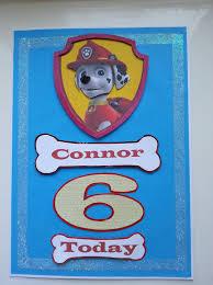 A4 Paw Patrol Marshal Birthday Card Patrulla Canina Fiesta