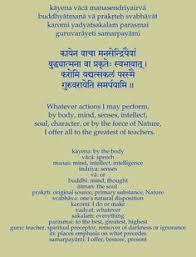 sanskrit prayers and mantras tilakpyle com