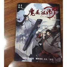 Có sẵn]Artbook Ma Đạo Tổ Sư tặng kèm đĩa DVD + poster +2 Bookmark ...
