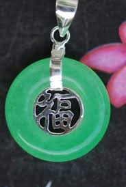 green jade good luck pendant