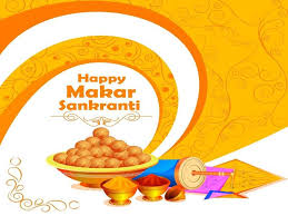 makar sankranti quotes wishes messages status beautiful