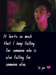 pin by nancy on great seducer 위대한 유혹자 korean drama quotes