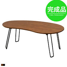 table coffee table folding
