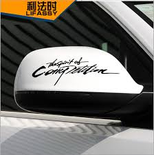 Buy Fast And Furious Car Mirror Rearview Mirror Stickers Personalized Car Stickers Decorative Stickers Affixed To The Side Mirror Mirror In Cheap Price On Alibaba Com