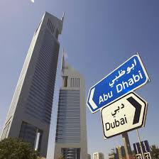 the monuments of uae