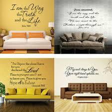 Bible Verse Wall Decals Christian Quote Vinyl Wall Art Stickers Scripture Decor Ebay