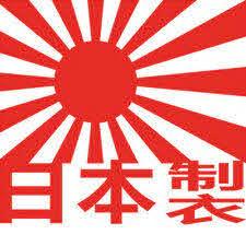 Jdm Red Japan Made Japanese Car Decals Windows Truck Auto Bumper Laptop Sticker For Sale Online Ebay
