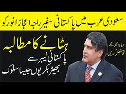 Latest Update For Pakistani Labour in Saudi Arabia|Pak Embassy Riyadh  News|Latest Saudi News In Urdu - YouTube