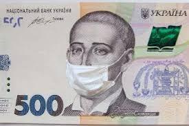 Під час карантину платники звільняються від нарахування, обчислення та сплати ЄСВ