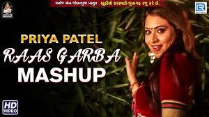 Priya Patel - Raas Garba Mashup | Full Video | Studio Saraswati | RDC  Gujarati - YouTube