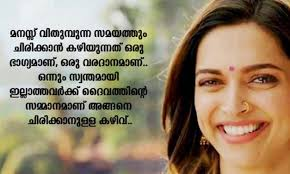 love quotes in malayalam for husband archives chirkutidea