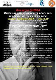 Giovedì 31 maggio sarò a Napoli,... - GIULIETTO CHIESA | Facebook