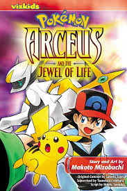 Buy Pokémon: Arceus and the Jewel of LIfe (Pokemon) Book Online at ...