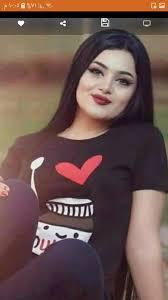 صور بنات العراق 2019 Pour Android Telechargez L Apk