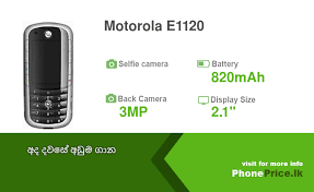 Motorola E1120 Price in Sri Lanka ...