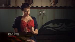Meet 'American Horror Story: Freak Show' Star Amazon Eve - MTV