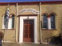 Ιερά Αγρυπνία στον Ιερό Ναό Αγίου Γεωργίου Φλωρίνης - ΡΑΔΙΟ ...
