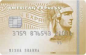membership rewards card membership