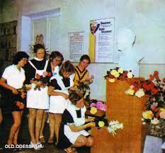 Школа № 121 : Старая Одесса в фотографиях