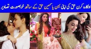 stani showbiz latest news reviewit pk