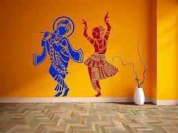Krishna Wall Sticker Radha Vinyl Hindu God Decal Dancing Stencil Wall Art Gift Ebay