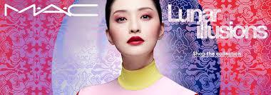 mac cosmetics 2020
