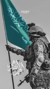 خلفيات ايفون المملكة العربية السعودية مربع
