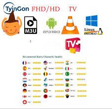 FHD TV abbonamento francia Italia Arabo Belgio spagna Svezia Portogallo  Canada USA TV xxx M3U Android Tv box Smart TV|