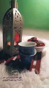 عبارات وكلام عن الافطار بعد الصيام صور وحكم وادعية عن صوم رمضان