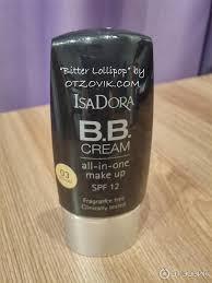b b cream all in one make up spf 12