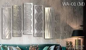 Wall Art Toronto Custom Laser Cut Design Studio Art Caprice