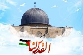 راهپیمایی روز قدس نماد همبستگی امت اسلامی برای نابودی اسرائیل جعلی ...