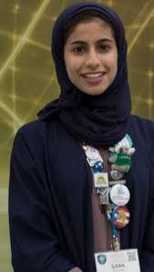 صور بنات السعوديه اجمل بنات السعودية عبارات