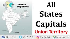 list of states and capitals of india