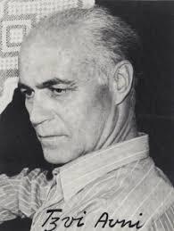 Tzvi Avni: On the 85th Anniversary of his Birth
