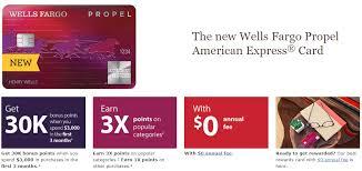 reved wells fargo propel american